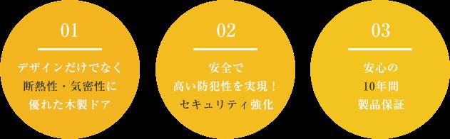 img_home28